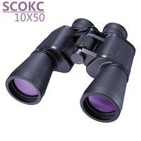 SCOKC Hd 10X50 мощный зум бинокль телескоп для охоты professional Высокое качество без инфракрасный армейский бинокль