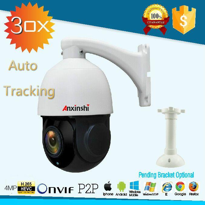 4 inch Mini 4MP IP PTZ camera Network Onvif Speed Dome 30X Optical Zoom PTZ IP Camera auto tracking dayNight p2p cctv camera