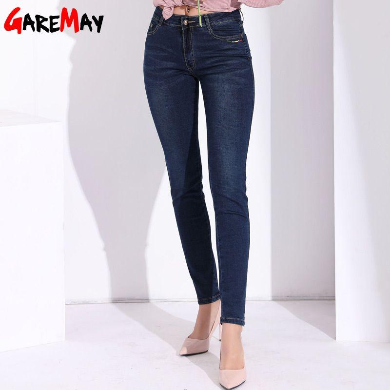 Fammle GAREMAY Skinny Jeans Mujeres de la Alta Cintura Más El Tamaño Delgado Demin Jeans Con Bordados Pantalones Estiran Los Pantalones Del Lápiz de Las Mujeres
