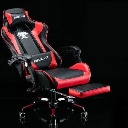 New arrival Racing synthetic Leather gaming chair Internet cafes WCG computer chair comfortable lying household Chair Free ship
