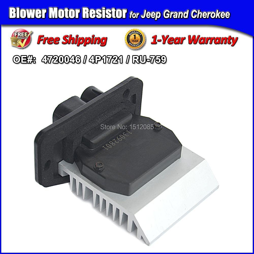 1 x Pcs Brand New Blower Motor Resistor / Blower Motor Regulator for Grand Cherokee OE#4720046, 4P1721, RU-759