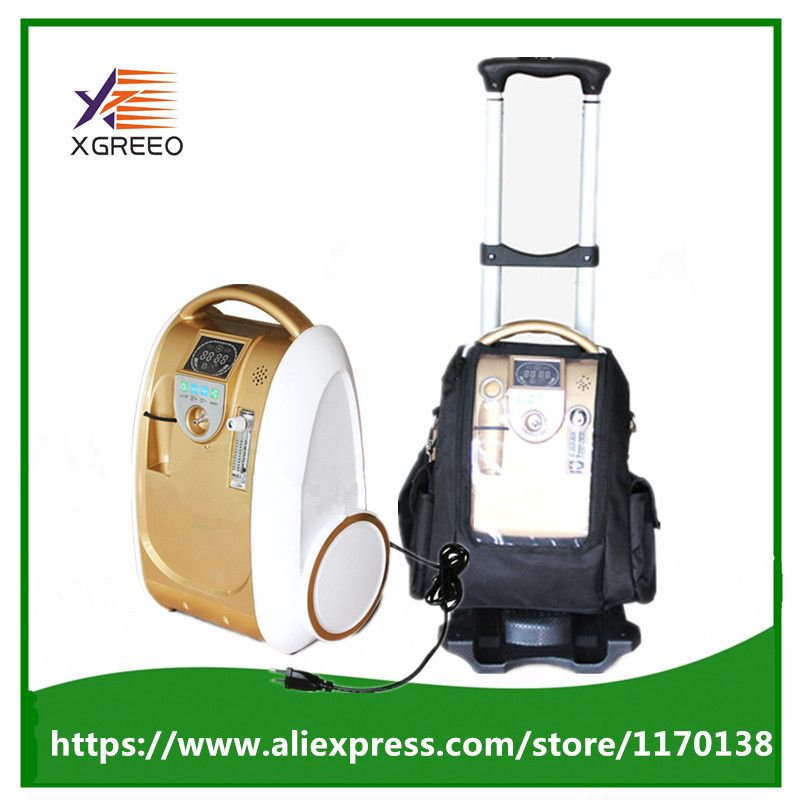 XGREEO XTY-BC103 Mini Portable Oxygen Generator Concentrator battery/travel/home use oxygen concentrator