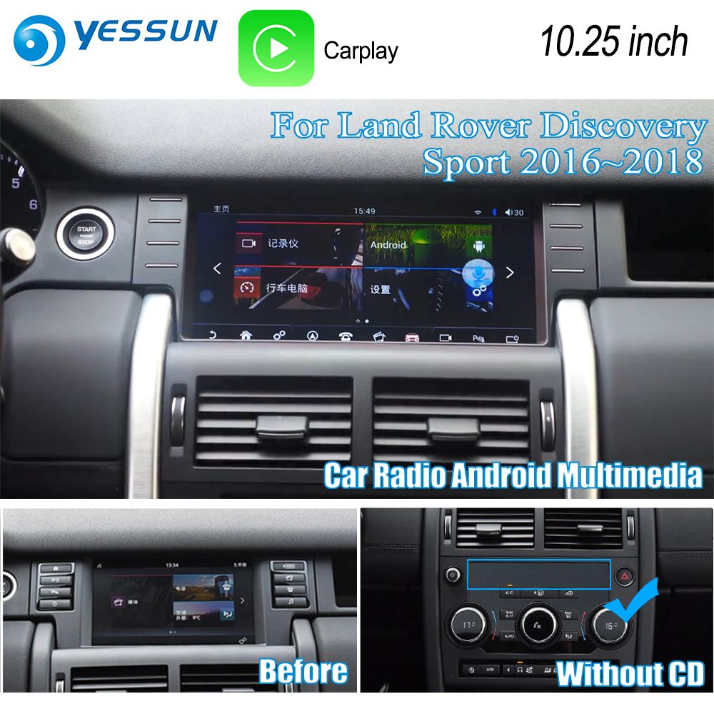 YESSUN 10,25 Für Land Für Rover Discovery Sport 2016 ~ 2018 Auto Android Carplay GPS Navi Karten Radio Player multimedia WiFi