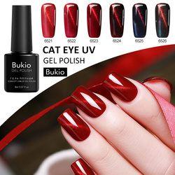 Bukio Magnetic Cat Eye Nail Gel Varnish Soak Off UV Long-lasting Gel Lacquer Varnish Cat's Eye Nail Gel 22 Colors Hybrid Varnish
