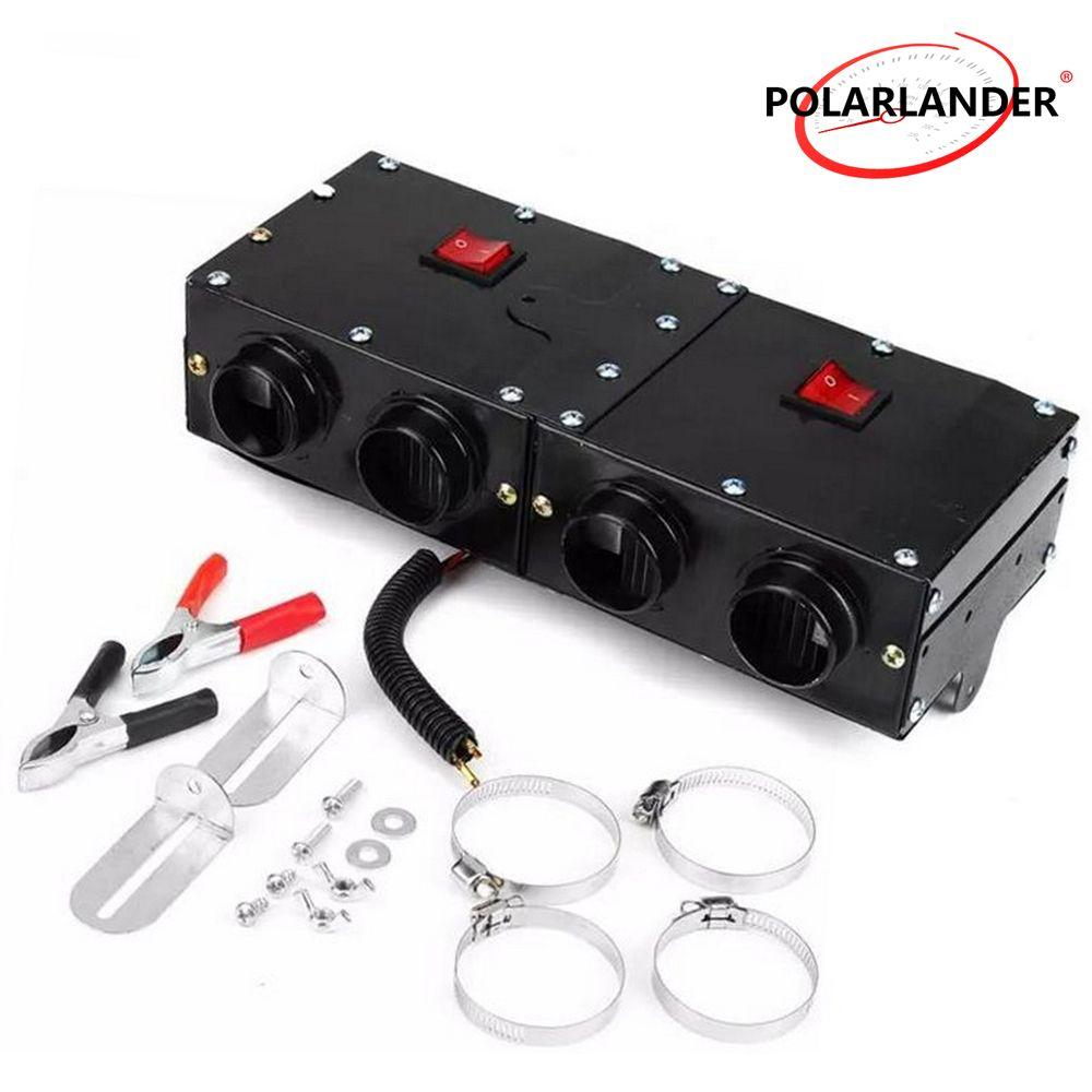12V 300W Auto Car Travel Heater Heating Warmer Thermostat Fan Window Defroster Demister  4 fan 8 hours  Car Styling