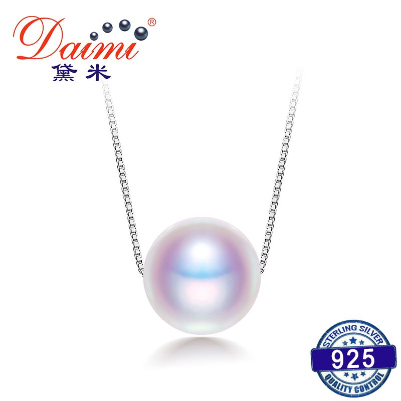 DAIMI Pearl Necklace, 925 Sterling Silver Chain Cultured Pearl Simple Necklace, Delicate Summer Necklace JANE