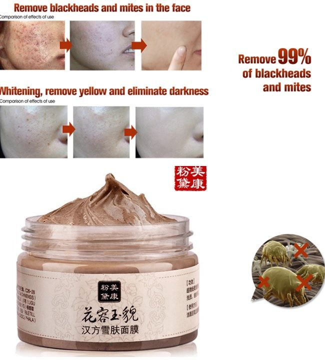 MEIKING Blackhead Face Mask Deep Cleansing purifying peel off the Black head Whitening Moisturizing Facial Masks Skin Care 120g