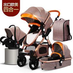 Cochecito de bebé 4 en 1 con coche para recién nacido Alta Vista cochecito plegable Carro de bebé Sistema de viaje carrito de bebe 3 em 1