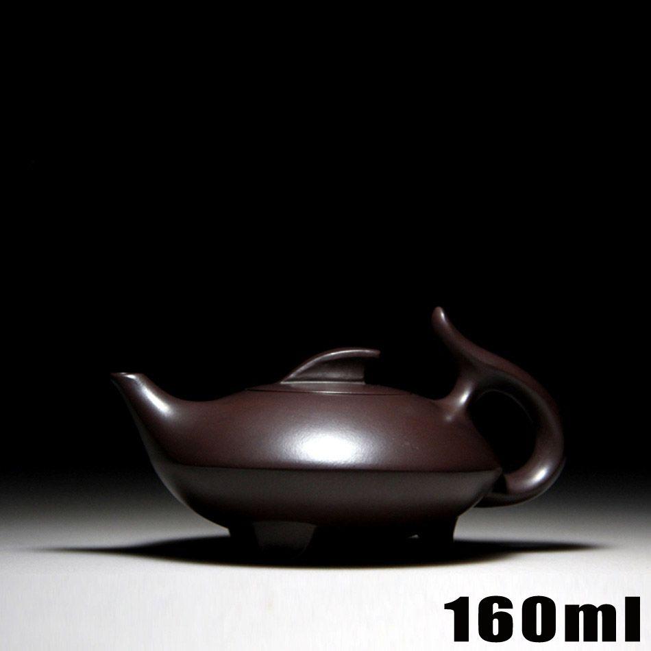 Authentic Teapot Yixing Zisha Teapots 160ml Ceramic Chinese Handmade Kung Fu Set Purple Clay Porcelain Kettle Sets Bouns 3 Cups
