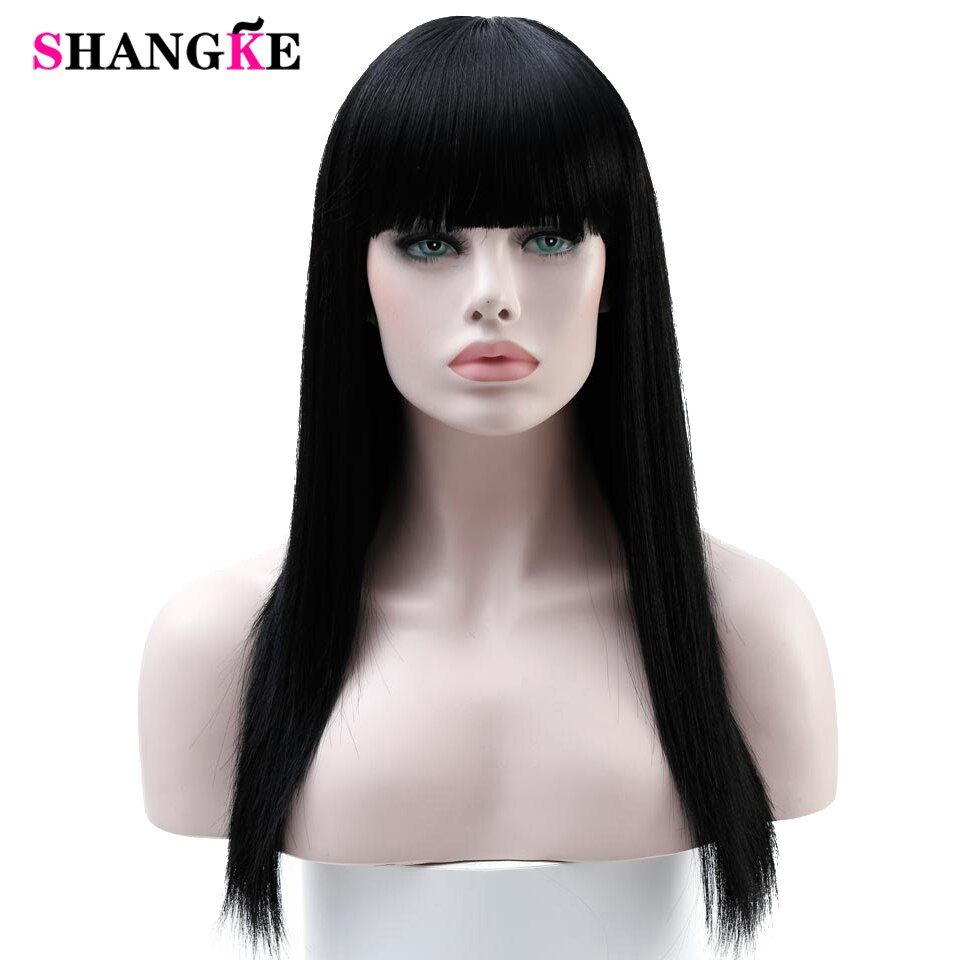 SHANGKE 22'' Long Hair Wigs For Women Synthetic Wigs For Women Heat Resistant False Hair <font><b>Pieces</b></font> Women Hairstyles