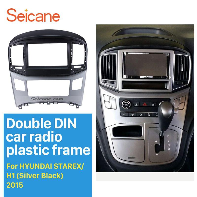 Seicane Popular Double Din Car Radio Fascia for 2015 HYUNDAI STAREX H1 DVD Plastic Frame Face Plate Trim Installation Kit