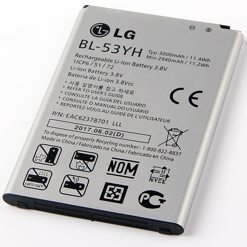 New Original LG BL-53YH Battery for LG Optimus G3 D830 D850 D851 D855 LS990 VS985 F400 LG G3 (2017 year <font><b>version</b></font>)