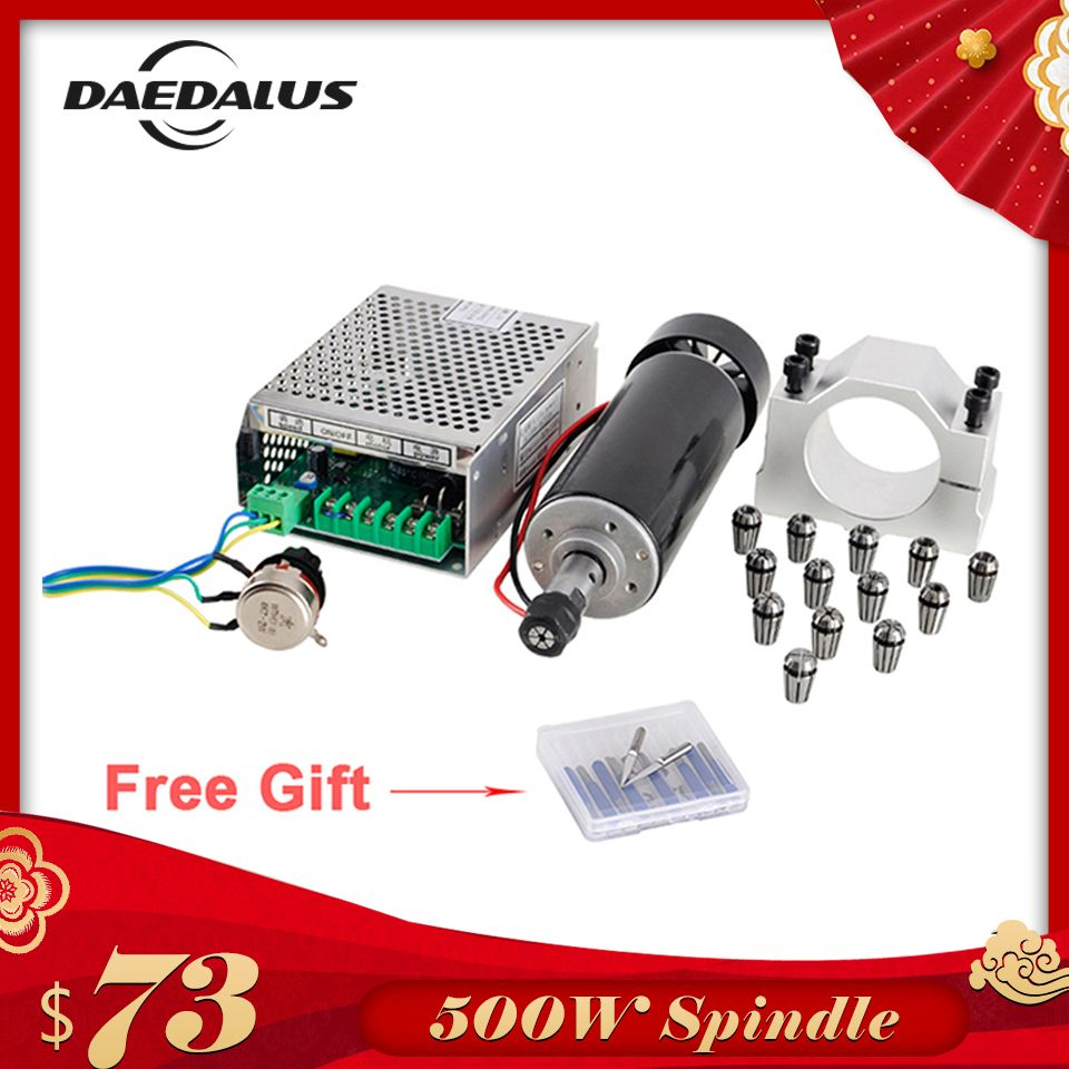 500W Air Cooled Spindle ER11 CNC Spindle Motor Kit + Adjustable Power Supply 52MM Clamps ER11 Collet Chuck For Engraving Machine
