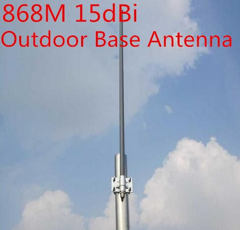 868MHz haute antenne de base de glissement gain15dBi antenne GSM 868M moniteur de toit extérieur N antenne femelle 868M en fibre de verre
