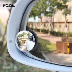 2 pcs Mobil Wide Angle Putaran Convex Blind Spot Cermin untuk Peugeot 206 307 406 407 207 208 308 508 2008 3008 4008 6008 301 408