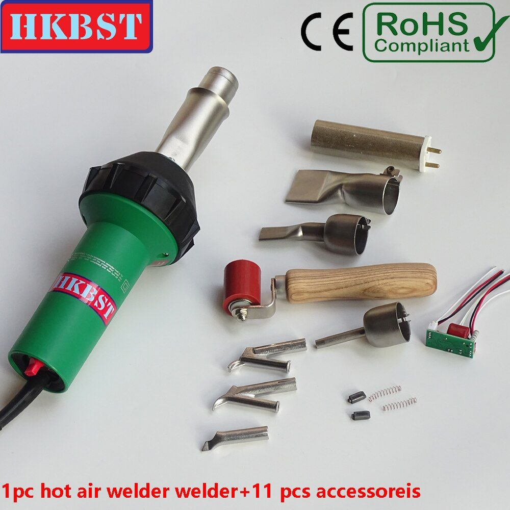 HKBST brand 230V 1600W hot air welder plastic welding gun for PP/PVC/PE weld projects and industrial heating blower use