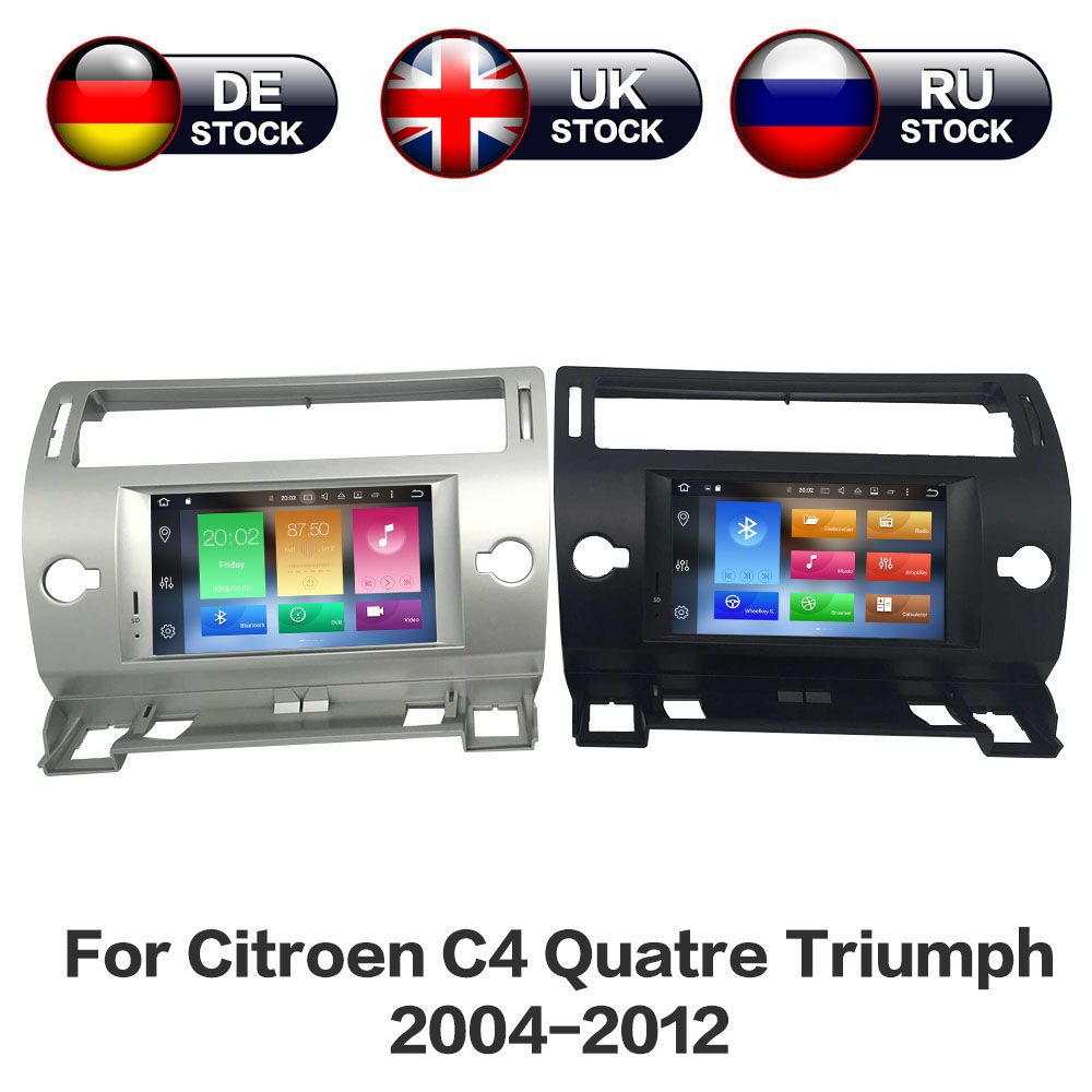 Android 8.0 8 Core RAM 4GB ROM 32GB Car GPS Navigation DVD Player For Citroen C4 Quatre Triumph 2004-2012 Stereo IPS Screen