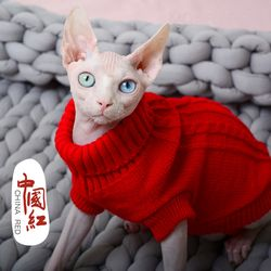[MPK Kucing Hoodie] SWA Kucing Sweater Sweater untuk Kucing dan Anjing Kecil, Kucing Pakaian 12 Pilihan Warna + 6 Ukuran untuk Setiap Warna