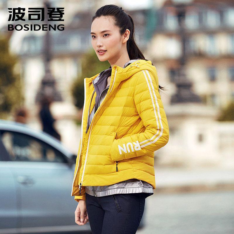 BOSIDENG Spring down jacket for women down coat ultra light letter print outside strip high quality rib collar B70132006