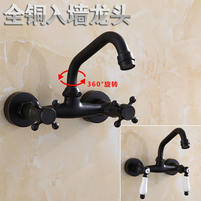 European archaize bath crock bibcock of hot and cold water Balcony 360 rotation leading bathroom hardware into the wall