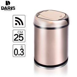 Baru Fashion 6L 8L 12L Induktif Jenis Tempat Sampah Smart Sensor Otomatis Dapur dan Toilet Sampah Bin Stainless Steel Limbah bin
