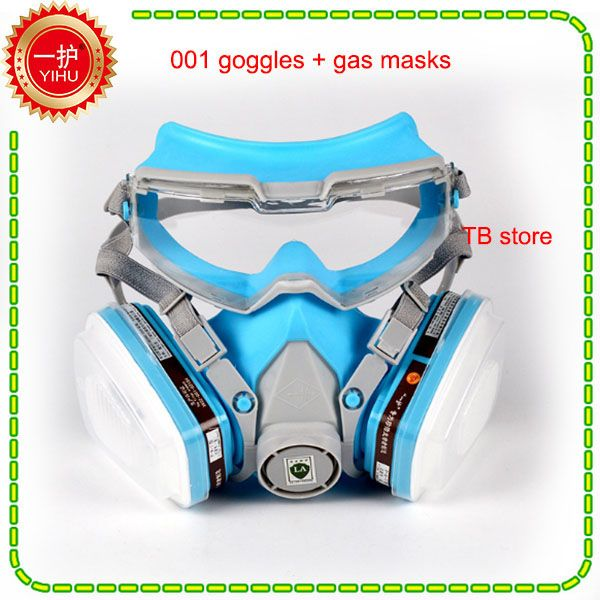 The new 2017 gas mask transformers prevent pesticide chemical paint special comprehensive dustproof protective respirator masks