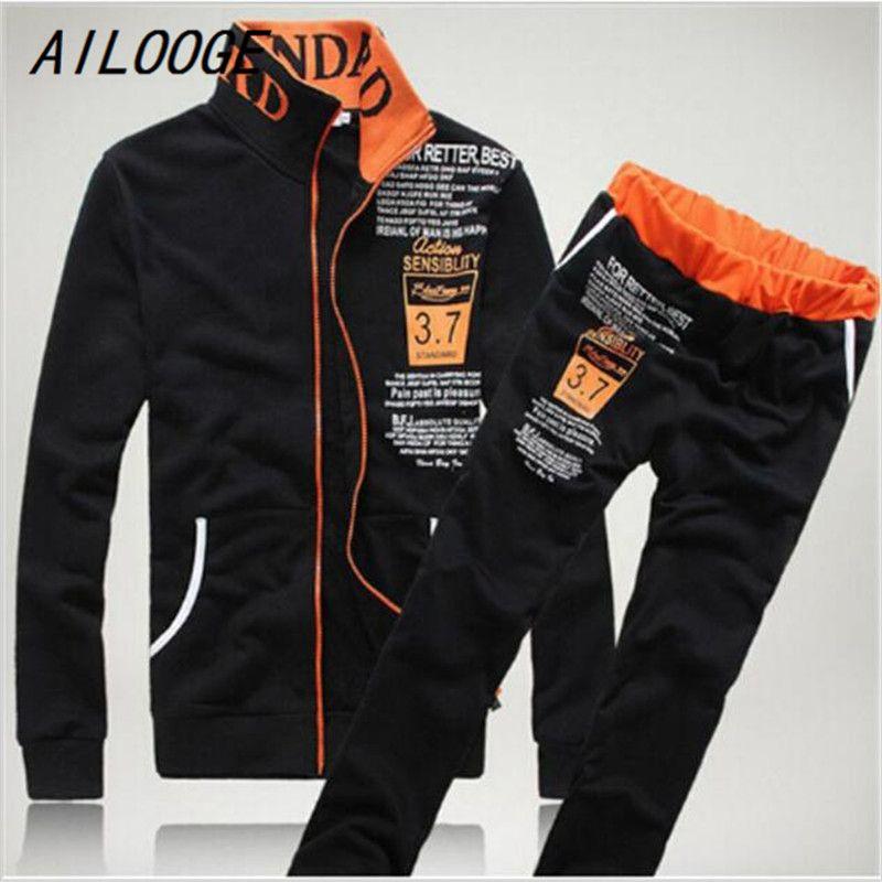 AILOOGE 2017 Hoodies Sweatshirts Fashion Korean Tracksuits Long Sleeved Sportswear Slim Fit Casual Cardigan Outwear Sporting