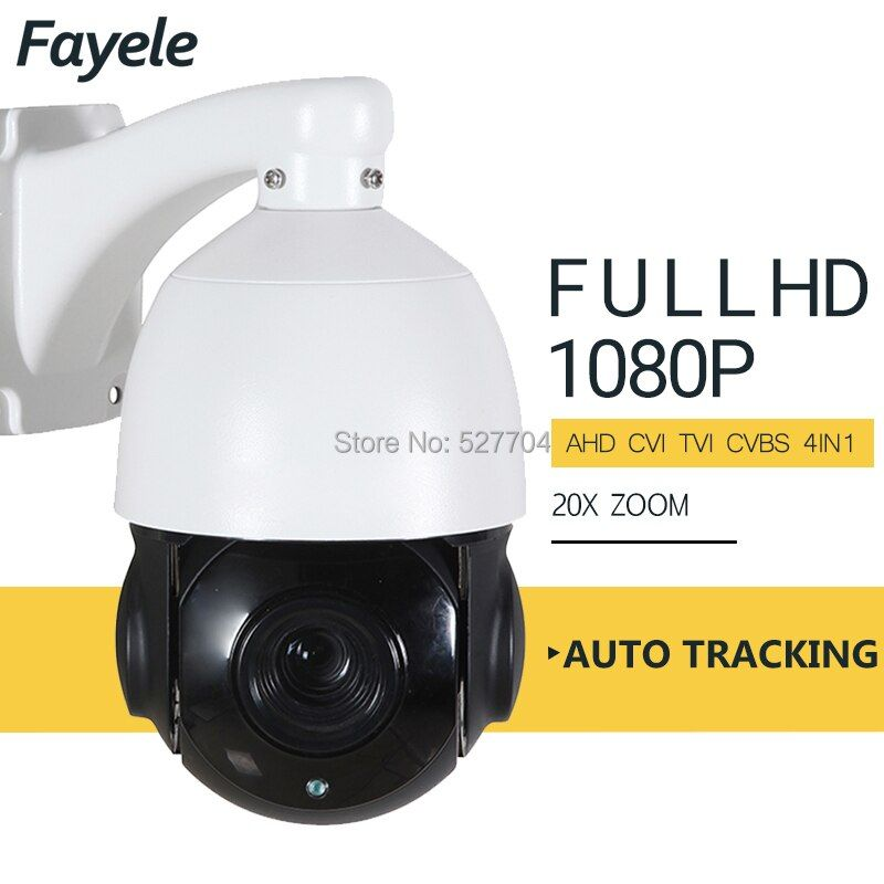 CCTV Security HD 1080P Auto tracking PTZ Camera AHD CVI TVI CVBS Analog 4in1 Speed Dome Camera 20X Optical Zoom IP66 Waterproof