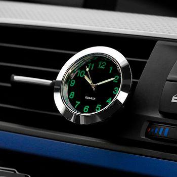 Автомобильные кварцевые часы украшение автомобиля часы, украшения авто часы в салон цифровой указатель кондиционер на выходе клип