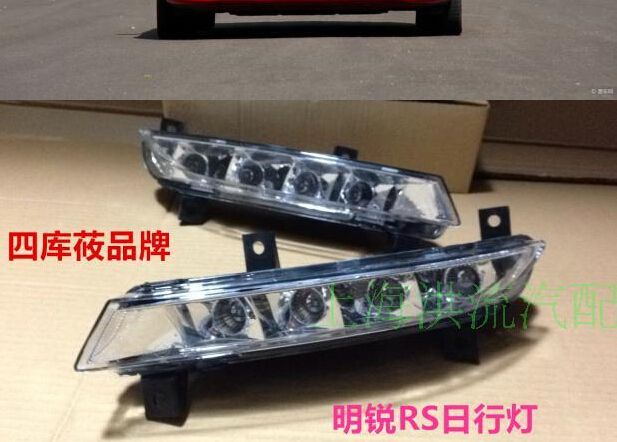 New arrival led drl daytime running light driving light for skoda octavia rs