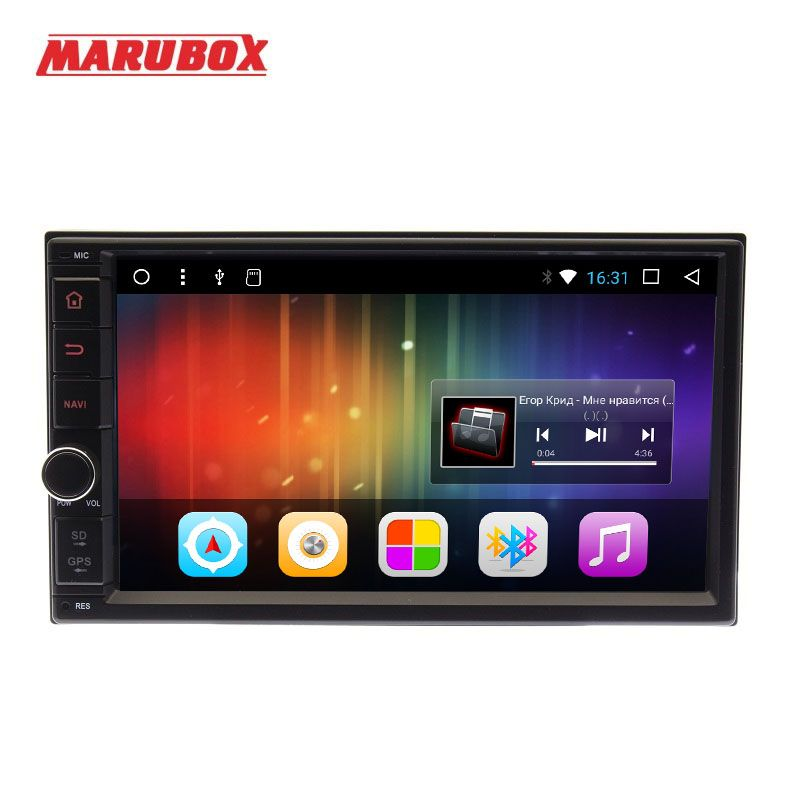 MARUBOX Universal 2Din Android 7.1 Car Multimedia Player 7 Touch Sreen GPS Navigation Bluetooth Stereo Radio Intelligent <font><b>System</b></font>