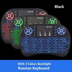Normal and Backlight mini i8 Keyboard English Russian Spain Hebrew Version Backlit I8 Keyboard Air Mouse For Android TV BOX