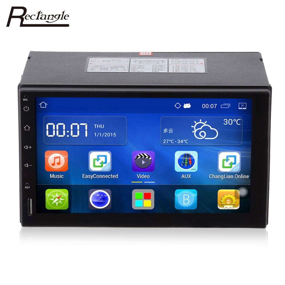 2 Din Android 5.1 Car Radio Stereo 7 inch Touch Screen Car DVD Player GPS Navigation Bluetooth USB SD Steering Wheel Control