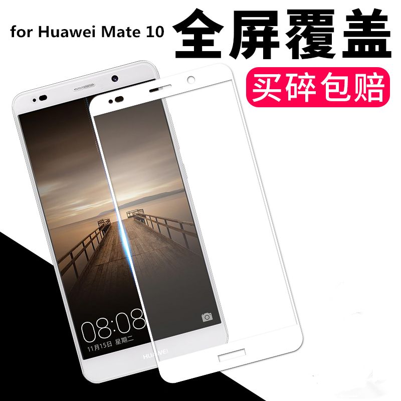 10 pcs/lot 9H Hard 2.5D Arc Edge Full Screen Protector Tempered Glass Film For Huawei Ascend Mate 10/mate10 protection Film