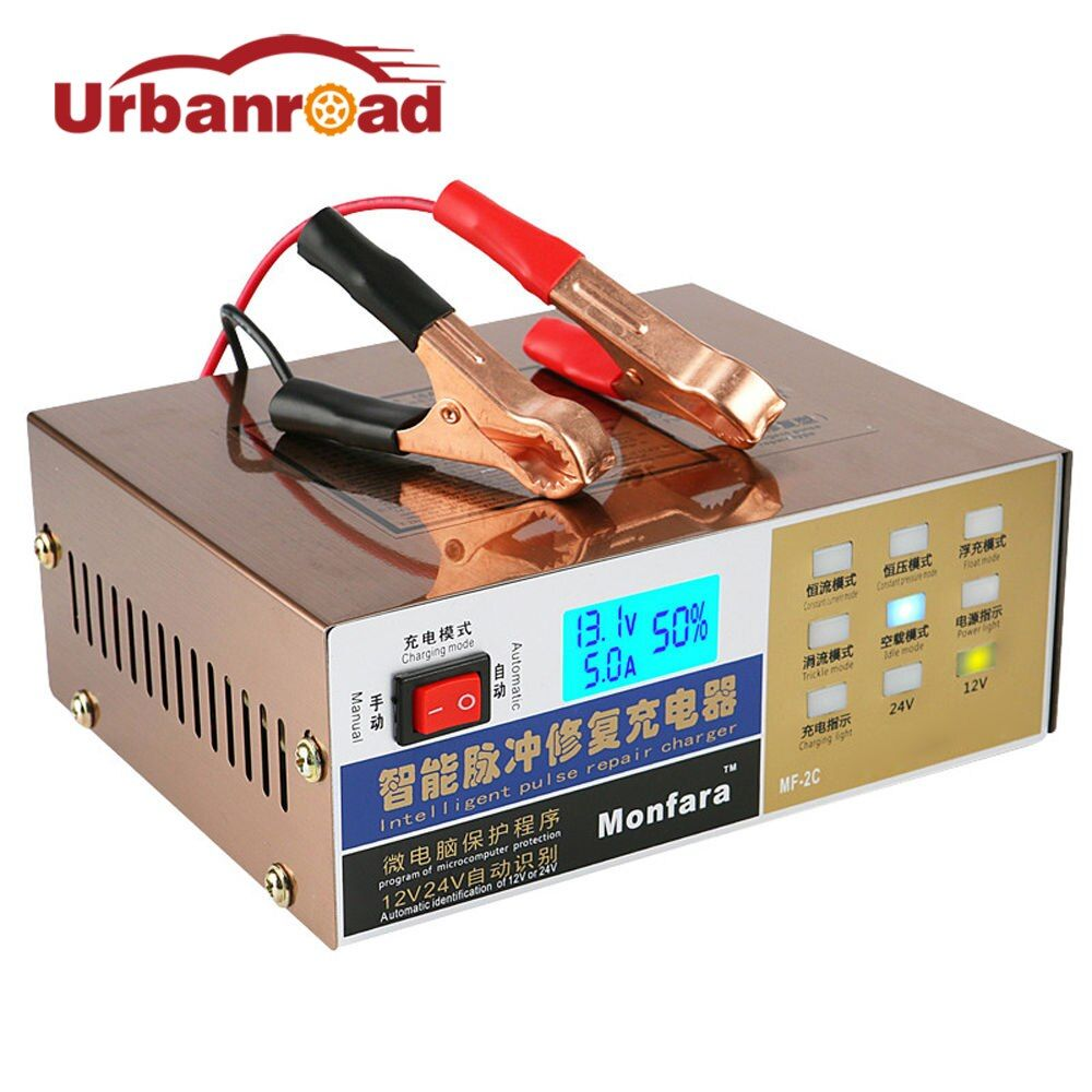Urbanroad 110V/220V Full Automatic 12v 24v Truck Motorcycle Car Battery Charger Intelligent Pulse Repair Battery Charger 100ah