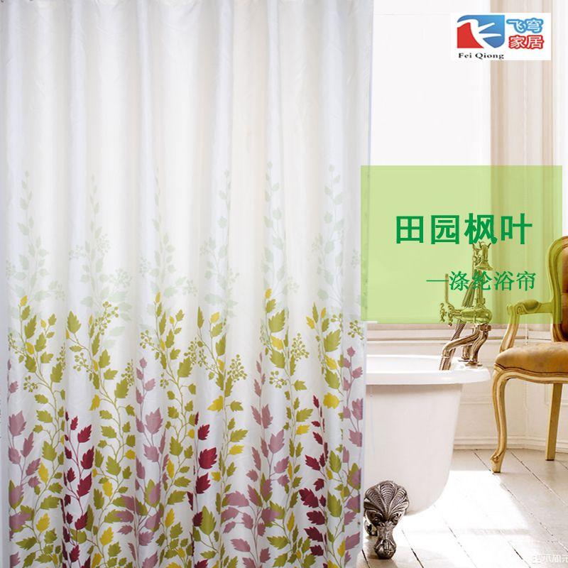 Feiqiong бренда 180*180 см 1 шт. зеленый кленовый лист Водонепроницаемый Занавески для душа 100% полиэстер домой Ванная комната Шторы
