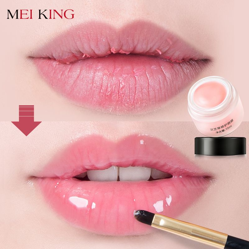 MEIKING Collagen Lip Plumper Sleeping Mask Exfoliator Lips Balm Care Repair Lip Lines & Wrinkles Moisturizing Nourish Hydrating