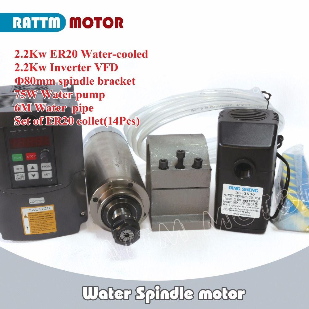 RUS/Ukraine/EU Lieferung! 2.2kw ER20 Wasser spindel motor & 2.2kw Inverter VFD 2HP & 80mm Clamp & Wasser pumpe rohr für CNC router