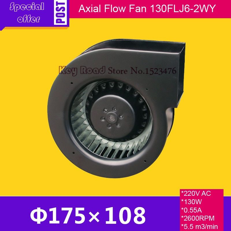 220VAC 130W 175*108mm Low Pressure and Noise Cooling Radiator Axial Centrifugal Air Fan Blower 130FLJ6-2WY Smoke Exhaust Fan