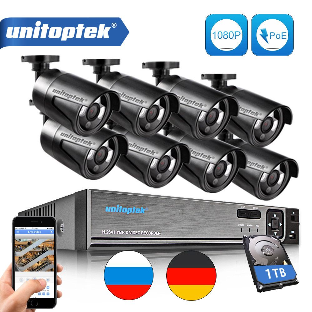 8CH CCTV POE NVR 1080P CCTV Security System Kit (8) 2.0MP Outdoor Onvif IP Camera IP66 Waterproof IR P2P Video Surveillance Set