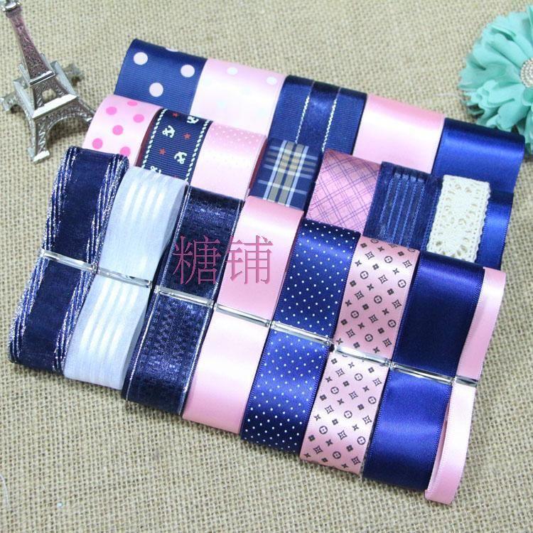 Ensemble de ruban de bricolage de haute qualité ---- ensemble de ruban de mélange de couleur rose et bleu foncé (total 23 yards)