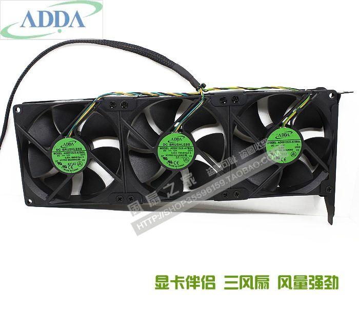 Три болельщиков, как много ADDA AD0912UX-A7BGL12V 0.50A видеокарты охлаждения спутником PCI слот вентилятор