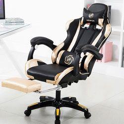 Silla de juego, escritorio de la computadora silla de oficina, moderno y de diseño ergonómico, asiento regulable en altura, puede acostarse, giro de 360 grados