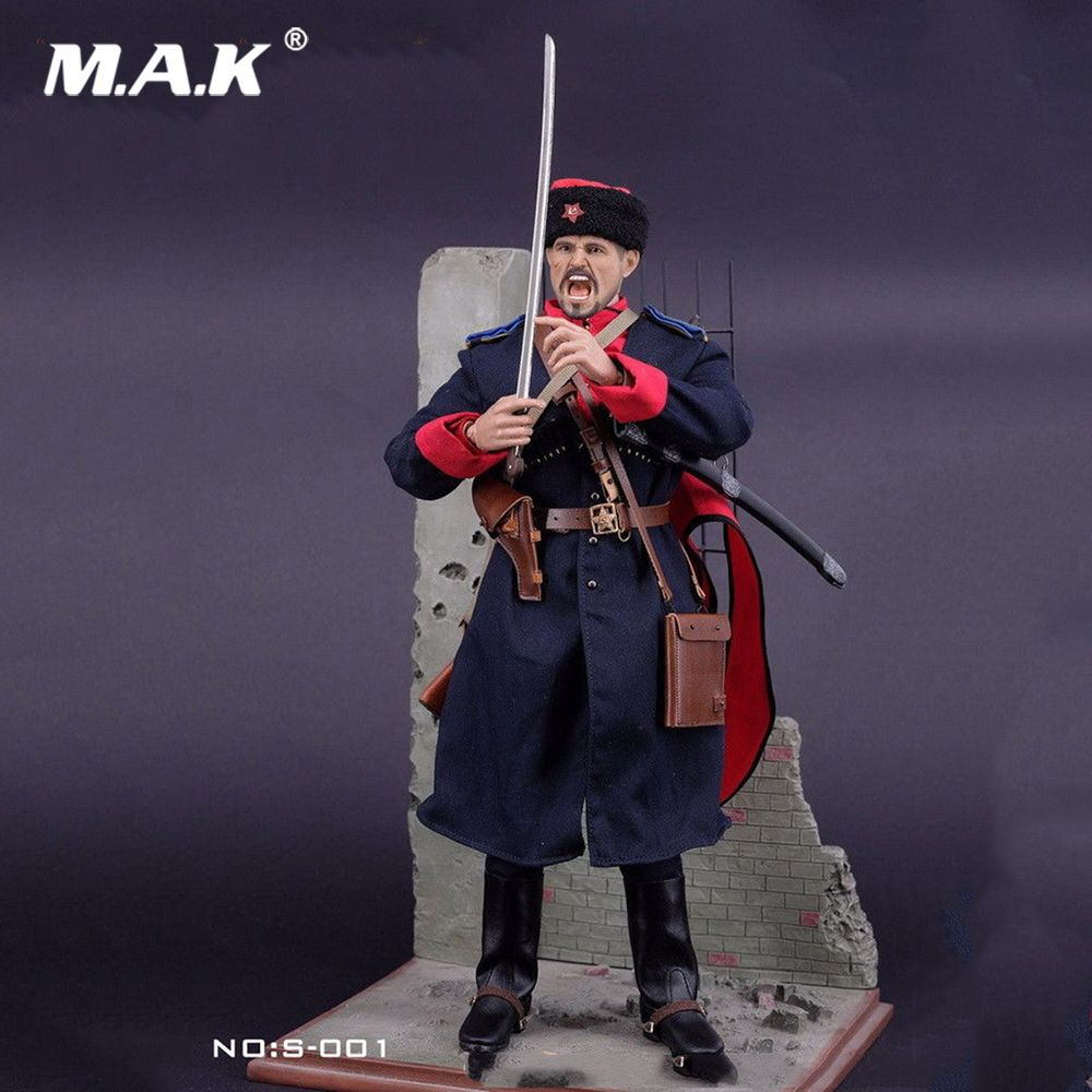 1:6 Male Clothes Set Military Uniform WWII Soviet Army Cossack Cavalry Clothes Suit for 12 inches Man Action Figure Accessory