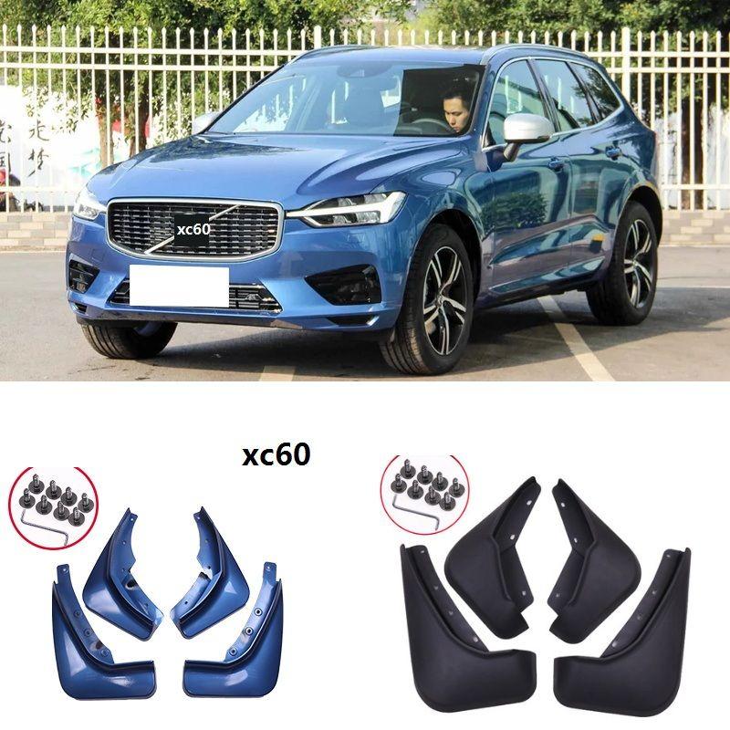 6 farben Vorne Hinten Auto Schlamm Flaps Für Volvo XC60 2018 2019 Schmutzfänger Splash Guards Schlamm Klappe Kotflügel Zubehör 4PCS grau blau