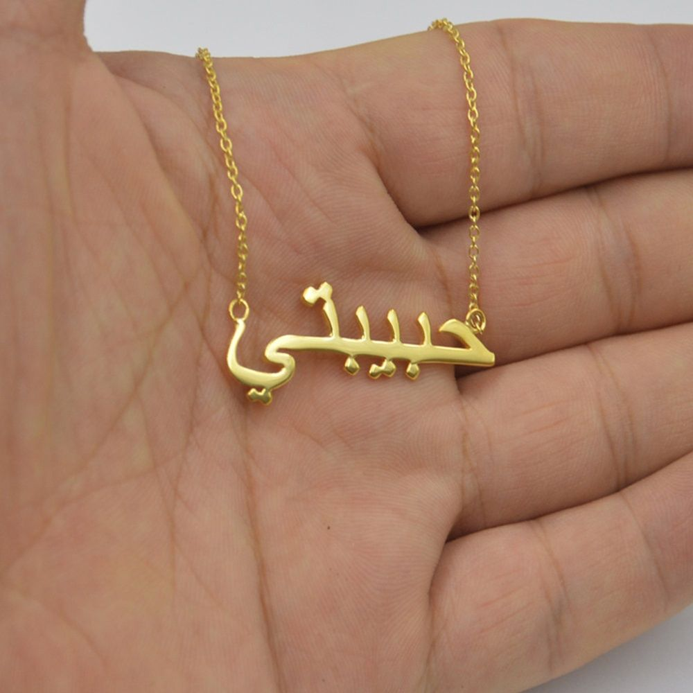 Islamic Jewelry Custom Arabic Name Necklace Personalized Stainless Steel Gold Color Customized Persian Farsi Nameplate Necklace