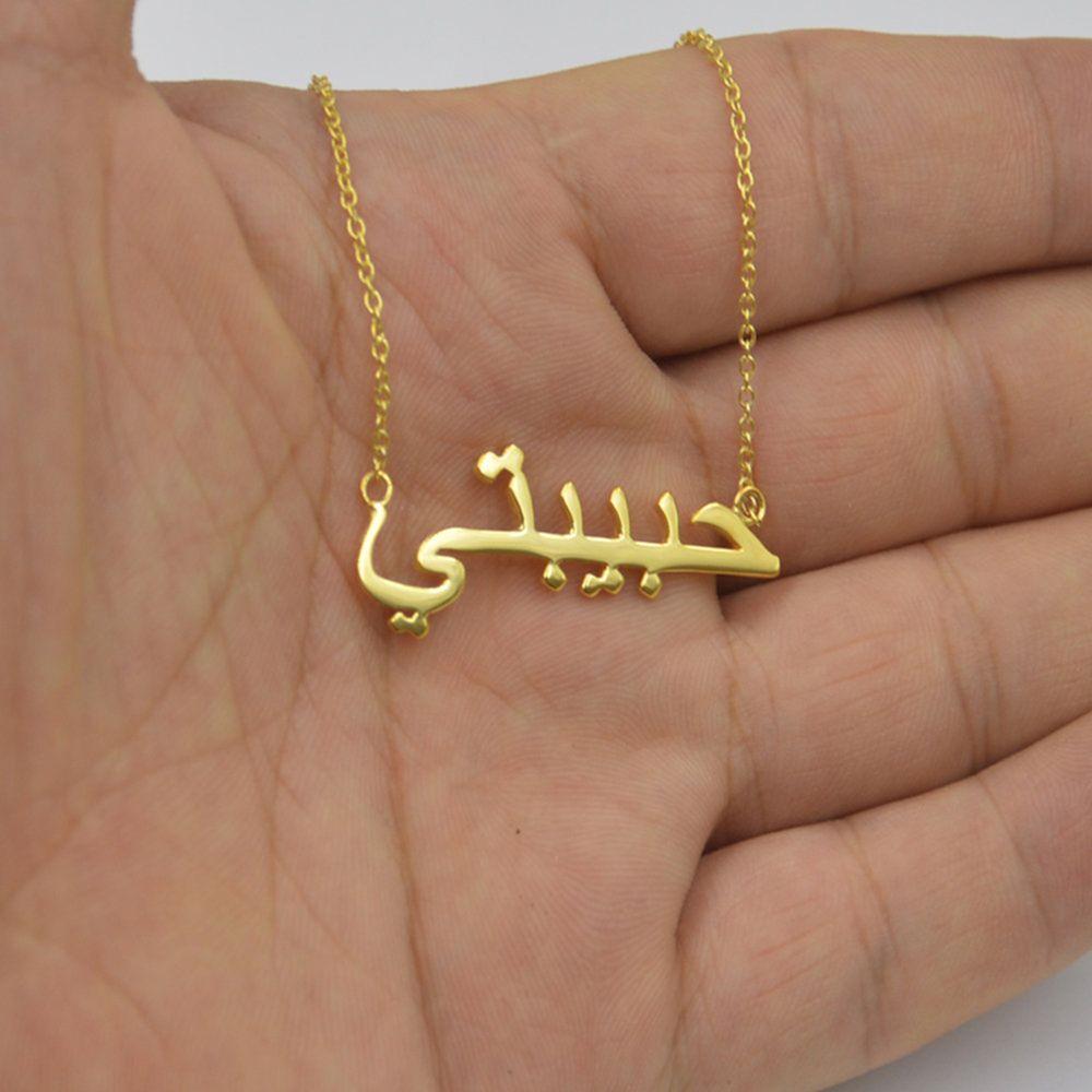 Romantique Cadeau Personnalisé TOUT Fascinant Personnalisé Nom Arabe Foulard Écriture Signature Bijoux Personnalisé Pendentif Collier