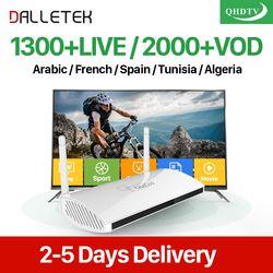 Dalletektv Arabe IPTV Boîte Leadcool Intelligent Android 6.0 TV Box 1 Année QHDTV Code IPTV 1300 + Europe Belgique Néerlandais français Boîte IPTV