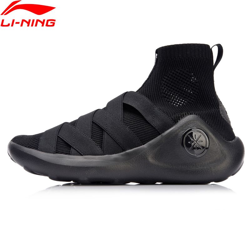 Li-Ning Men Wade Essence R Basketball Culture Shoes Sock-Like Sneakers Breathable Light Sports Shoes AGWN023 XYL141