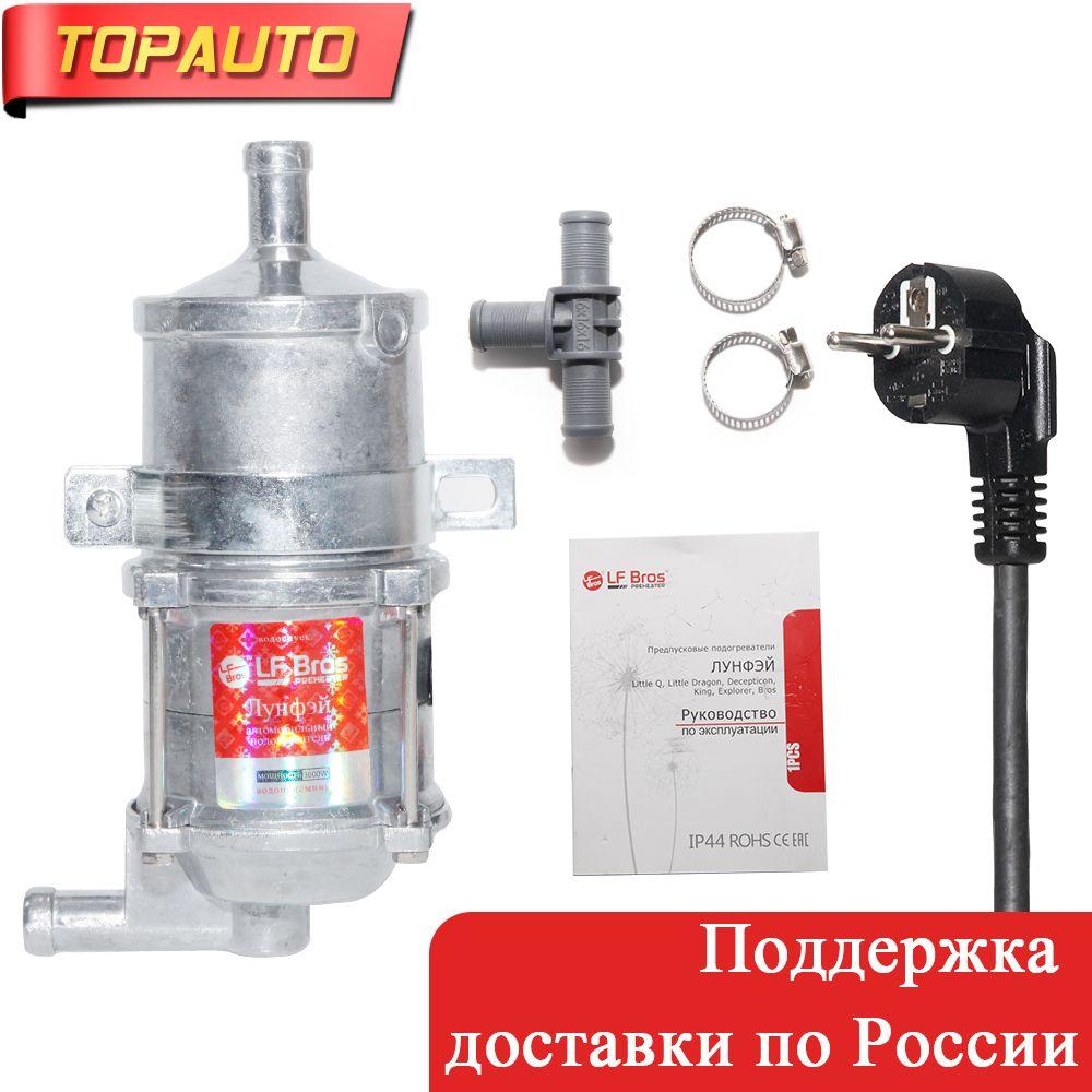 TopAuto 220V 240V 3000W Auto Engine Heater Car Preheater Coolant Heating Truck Motor Can Air Diesel Parking Heater Webasto Part